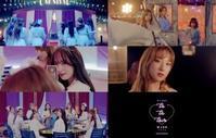 宇宙少女、タイトル曲「La La Love」MV予告映像を公開…カーニバルで輝く少女たち - Niconico Paradise!