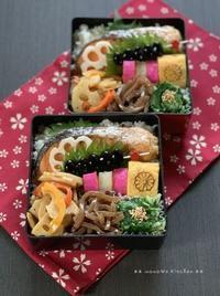 仕事始めの鮭弁と七草粥(o・ω・o)♪ - **  mana's Kitchen **