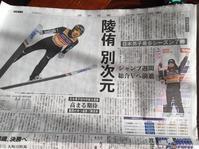 芽 - rin時日報3