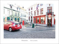 赤い日本車 - Minnenfoto