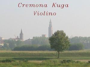 久我ヴァイオリン工房 「ヴァイオリン製作日記」 Caffe  o Te? - Cremona Kuga Violino ・・・久我ヴァイオリン工房 製作日記 Caffe o te?
