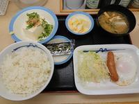 1/7夜勤明け  ソーセージエッグ定食¥400@松屋 - 無駄遣いな日々