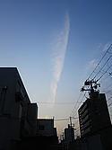 """今夜も""""雲""""の話なんだけど・・分るかしら?? - 太田 バンビの SCRAP BOOK"""