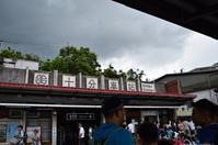 2018夏台湾の旅10~平渓線で天燈の村へ - 次、どこ行く?