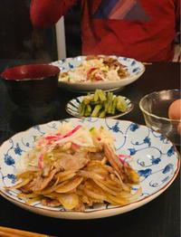 生姜焼き - bluecheese in Hakuba & NZ:白馬とNZでの暮らし