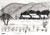 冬景色 - がちゃぴん秀子の日記