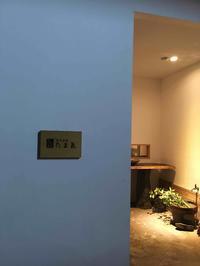 たま気 - Toyama memo