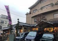 謹賀新年✿2019 - 深部に響く指圧マッサージ 「SHIATSU-YA」