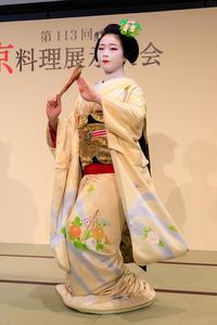 わしが在所(上七軒・市彩さん、梅たえさん) - 花景色-K.W.C. PhotoBlog