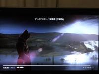 日本でBlu-ray発売されていないリドリー・スコット作品も、Amazon Prime VideoでHD画質を見られる。 - Suzuki-Riの道楽