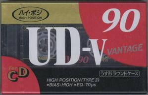 日立 UD-V - カセットテープ収蔵品展示館