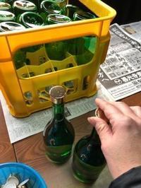 「祿」720ml&「特別純米ゴールドラベル」720ml瓶詰 - 日本酒biyori