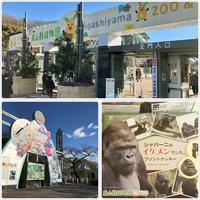 感動の東山動植物園 - 気ままな食いしん坊日記2