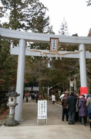 2019年恵方詣りツアー -