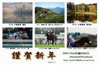 2019年撮影事始め、「日本一の清流銚子川」 - Turfに魅せられて・・・(写真紀行)