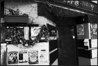 中野-18 - Camellia-shige Gallery 2