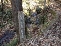 『冬の岩舟渓谷を歩いて・・・・・』 - 自然風の自然風だより