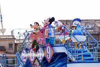 [イン日記]ニューイヤーグリーティング2019鑑賞2回目 - Ruff!Ruff!! -Pluto☆Love-
