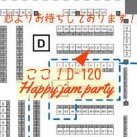 ▪️Happy jam partyこれからの予定▪️ creemaイベントに三世代、映画にオシャレ! - ・:*:・Happy jam party・:*:・