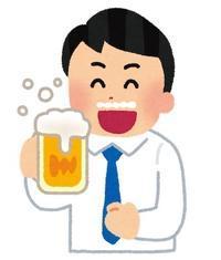 国産ノンアルコールビールの風味 - RUKAの雑記ノート