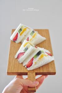 セントル角食でフルーツサンドウィッチ - Awesome!