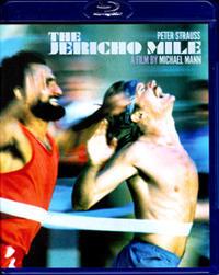 「ジェリコ・マイル/獄中のランナー」The Jericho Mile  (1979) - なかざわひでゆき の毎日が映画三昧