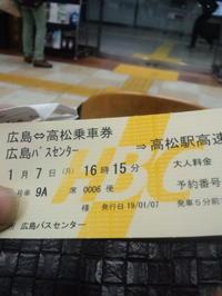 今日から香川県 - 吉祥寺マジシャン『Mr.T』