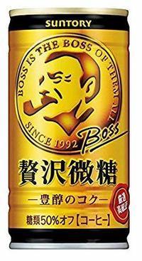温かい缶コーヒーと暖まる心 - 吉祥寺マジシャン『Mr.T』