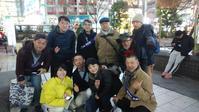 チーム渋谷888(はちみっつ)本日の参加者は9名合計487名になりました - チーム渋谷888(はちみっつ)8が付く日に渋谷8公でゴミは拾って~♪