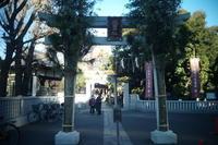 三囲稲荷神社 - 写真日記