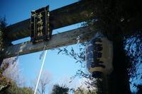牛嶋神社 - 写真日記