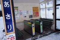 1月8日今日の写真 - ainosatoブログ02