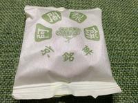 大好きです。京銘菓 阿闍梨餅 現場事務所で頂きました - 設計事務所 arkilab