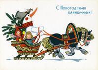 【LED】1970時間働けますか?(2019年ロシアのカレンダー)~JICサンクトペテルブルグ便り~ - ■ JIC トピックス ■  ~ ロシア・旧ソ連の情報あれこれ ~