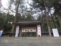 諏訪大社へ1月9日(水) - 雲居