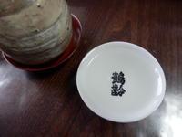 お正月を愉しませてくれたお酒は「鶴齢」でした。 -  「幾一里のブログ」 京都から ・・・