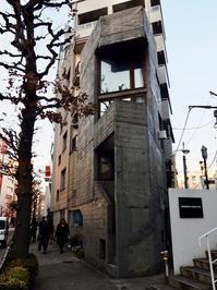 建築家・東孝光の自邸 - 東京ベランダ通信