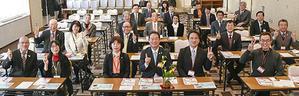 1月8日モーニングセミナー「新春会員スピーチ」 - 名古屋市中央倫理法人会のブログへようこそ