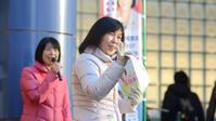 東久留米駅前で朝の宣伝 - こんにちは 原のり子です