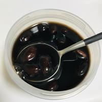 黒豆ケーキ - おうちやさい