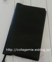 歴代手帳をのぞいてみよう ~018~ 1992年 エトランジェ ディ コスタリカ - 自分カルテRで思考の整理を~整理収納レッスン in 三重
