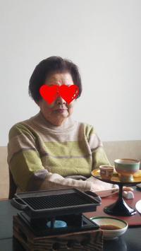米寿 - hana ~hand made~