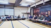賽の神祭り実行委員会 - 浦佐地域づくり協議会のブログ
