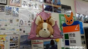 ここは「ゆるキャン△」の展示施設ですか、いいえ、身延町の富里郵便局です(H310104訪問) - 蜃気楼の如く