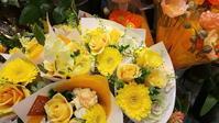 Little Shop of Flowers - TACOSの野鳥日記
