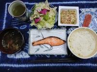 1/10  焼鮭定食@自宅 - 無駄遣いな日々