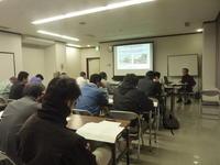 八女市歴史的建築物保存修理の技術・技能者講習会 - ブログ版 八女福島町並み通信