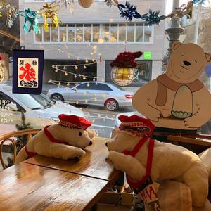 18年12月 ソウル11☆可愛いクリスマスピンスと外した夕食 - パンダのお気に入り