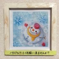 雪だるまと雪の結晶 - デザインのアトリエ絵くぼ