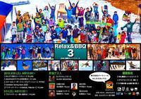 Relax & BBQ ③が開催されます!! - 乗鞍高原カフェ&バー スプリングバンクの日記②